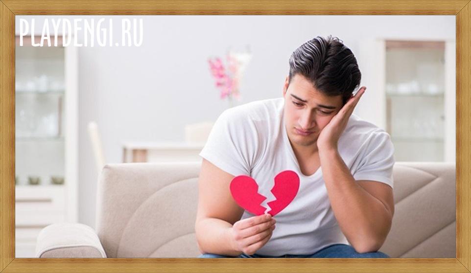5 поступков, которые нельзя прощать женщинам