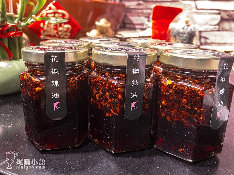【台北信義美食】潮饌麵府。北醫吳興街特色辣麵米苔目