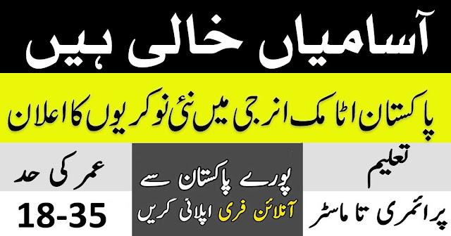 Pakistan Atomic Energy Jobs 2020 Online Apply