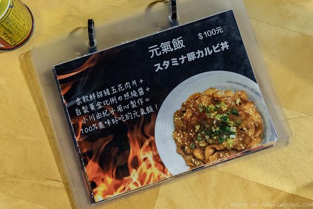 MG 7581 - 小川家日式咖哩,忠孝夜市人氣咖哩飯,只賣3種餐點,生意好到要排隊~