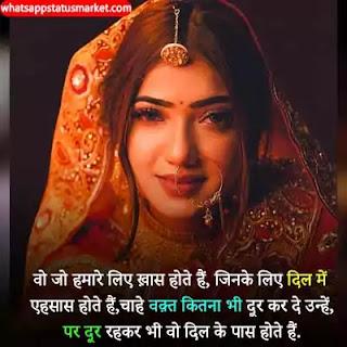 true love shayari images download