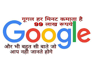 Knowing Google's earning a year will make your senses fly