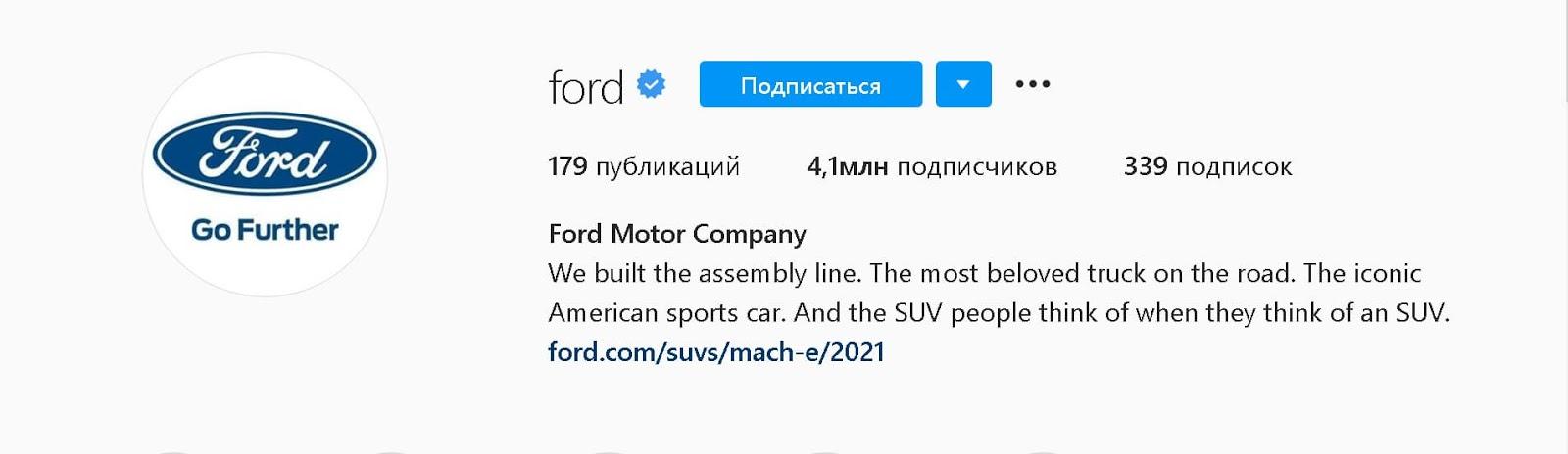 Instagram BIOS Ford Motor Company