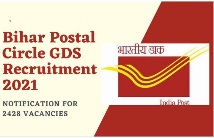 India Post - Bihar circle (Gramin Dak Sewak) Recruitment 2021 – Apply