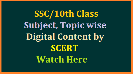 AP Telangana SSC 10th class Public Exams to be held shortly. Students have to start preparation for the remaining exams i.e English Mathematics Physical Science Bio Science and Social Studies in Telangana and SSC Public examinations 2020 yet to be started in Andhra Pradesh. Here we have useful digital content for the 10th class students. Topic wise e-content prepared by SCERT in Telugu Hindi English Mathematics Physical Science Bio Science and Social Studies. Watch Topic wise Videos of all subjects for the preparation of SSC Public Examinations in AP and Telangana know here ssc-10th-class-topic-wise-scert-digital-content-video-watch-here