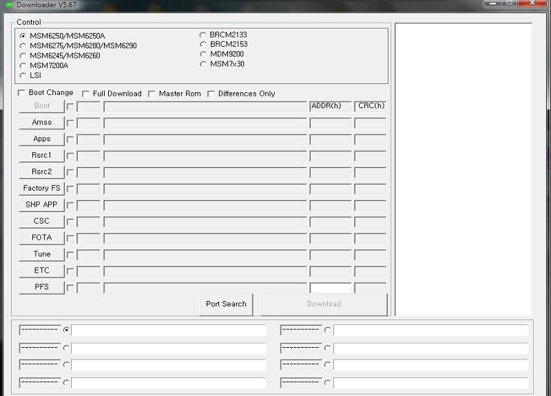 Скачать программу multiloader