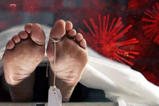 http://www.inivirals.xyz/2020/06/siarkan-langsung-sakaratul-maut-pasien.html