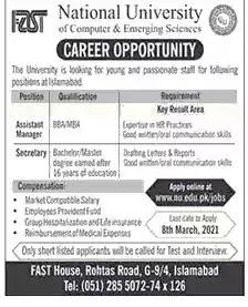 Latest Jobs in Pakistan FAST National University Islamabad Jobs 2021 | Apply Online