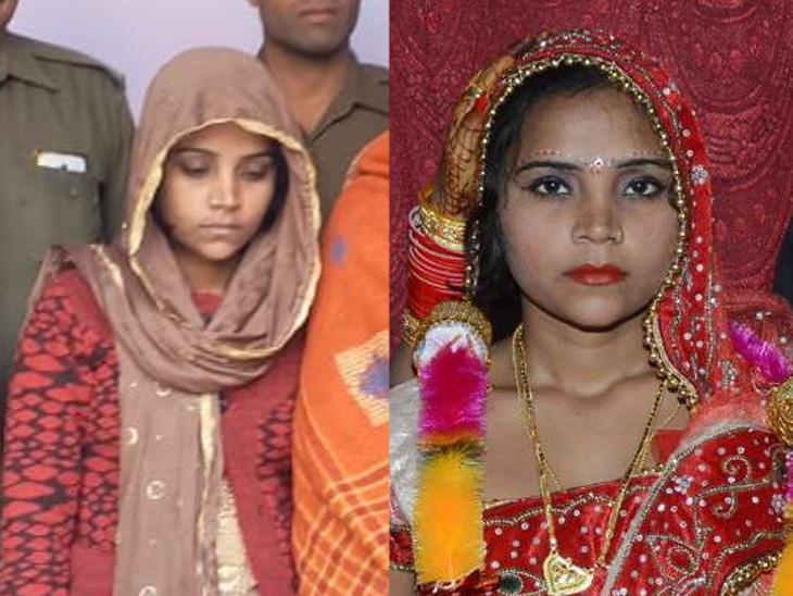 पति को धोखा देकर भागी दुल्हन ने प्रेमी संग रचाई दूसरी शादी