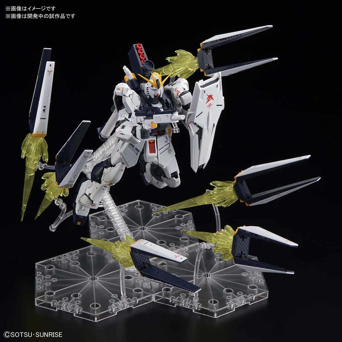 RG 1/144 nu Gundam + Fin Funnel Effect Set - Release Info ...