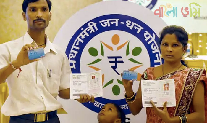 How to Open Pradhan Mantri Jan Dhan Yojana Bank Account