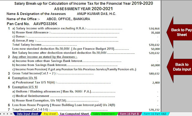 Download Automated Excel Based Software All in One TDS on Salary for West Bengal Govt Employees for F.Y.2019-20 4