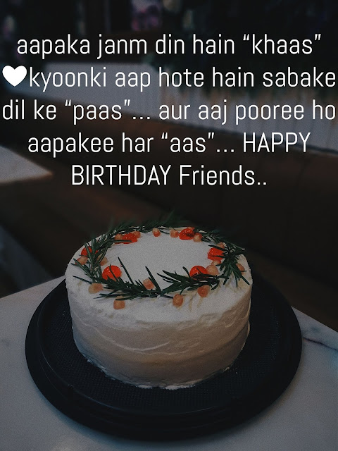 birthday wishes for bf
