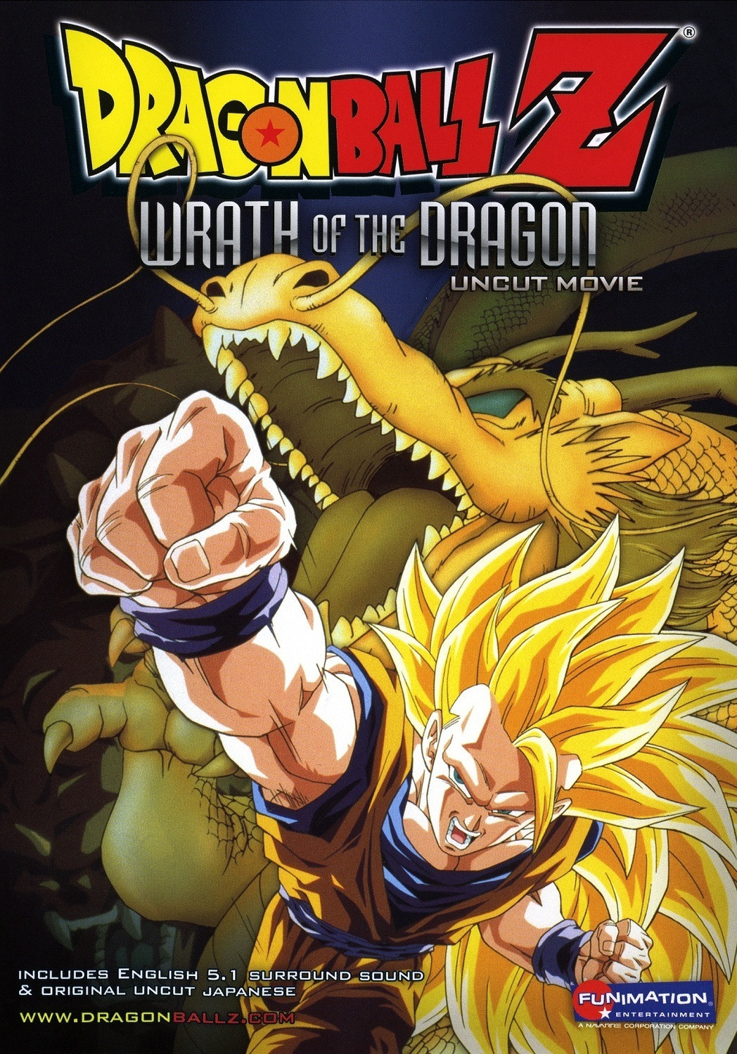 Dragon Ball Z The Movie 13 Explosion of Dragon Punch ฤทธิ์หมัดมังกรถล่มโลก