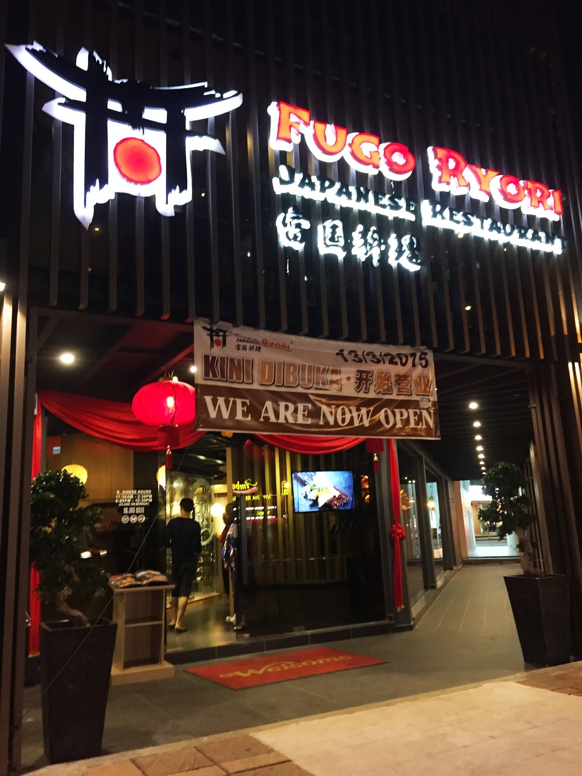 Good Restaurant Near Me
