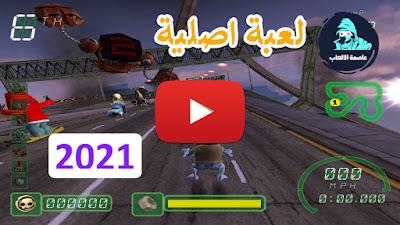 تحميل لعبة سباق الضفدع المجنون يوتيوب Crazy Frog Racer
