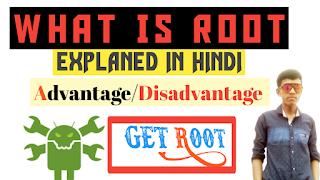 Root Kya Hein? Isse Hone Wale Nuksan/Fayde Kya Hein? Root Karne Ke Top5 Android App.