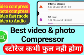 Best Video & Photo Compressor | Phone storage problem | Video ki size kam kaise kare