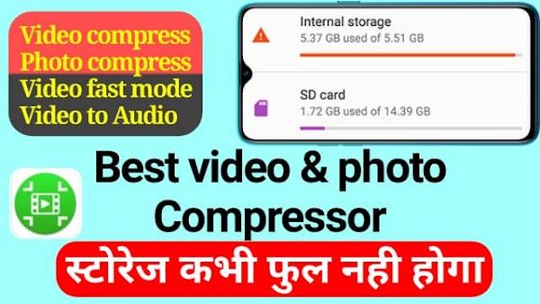 Best Video & Photo Compressor | Phone storage problem | Video ki size kam kaise kare