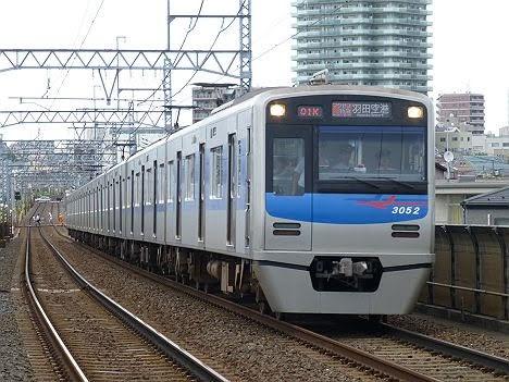 【運行終了】3050形青塗装のアクセス特急 羽田空港行き