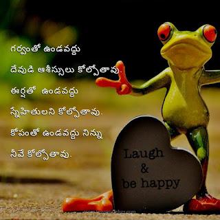 love quotes telugu images