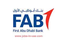 يعلن بنك أبوظبي الأول عن توفر احدث الوظائف الشاغرة لعدة تخصصات