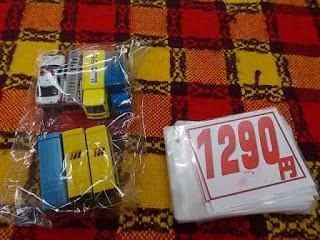 トミカセット 1290円 バス 2台