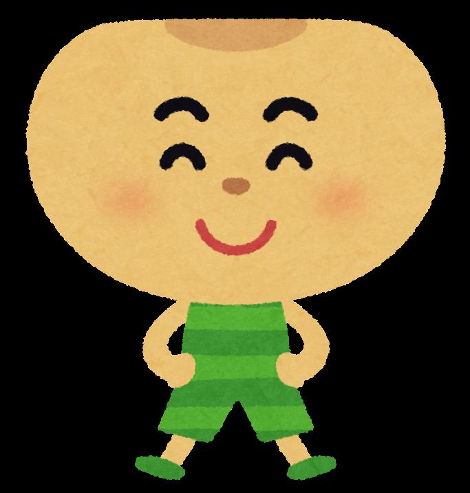 大豆のキャラクター | かわいいフリー素材集 いらすとや