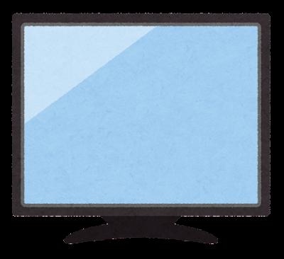 何も映っていないテレビのイラスト(水色)