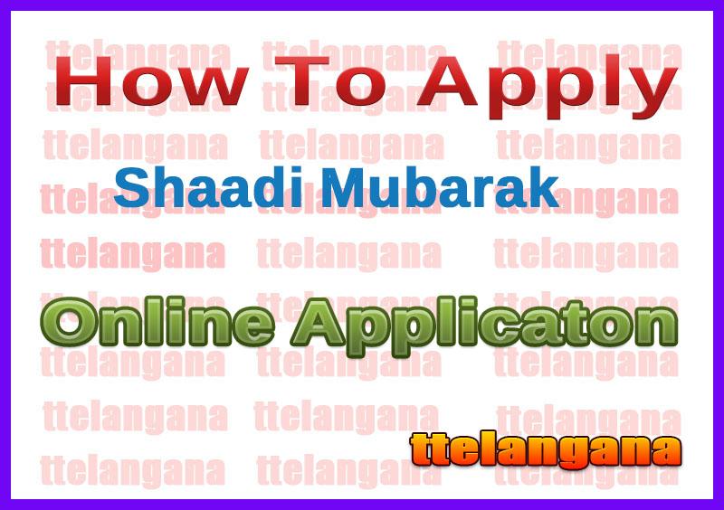 How To Apply Shaadi Mubarak Application