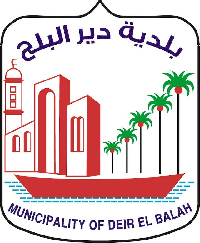 بلديات دير البلح وعدد السكان 2016 Deir al-Balah