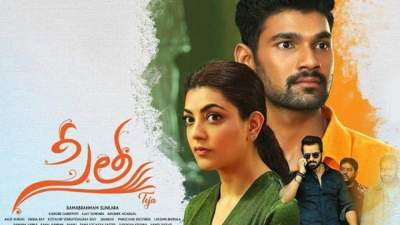 Sita (2020) Movie Hindi + Telugu + Tamil + Malayalam Download