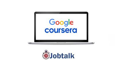 دورات جوجل المجانية | شهادة معتمدة من جوجل و كورسيرا