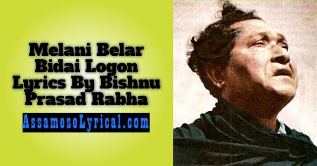 Melani Belar Bidai Logon Lyrics