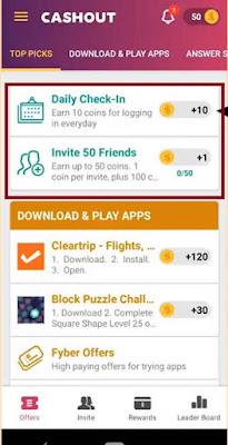 cash out app