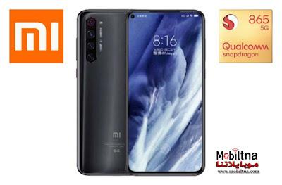 شاومي تقدم سعة 1 تيرابايت في خدمتها السحابية لهواتف Xiaomi MI 10