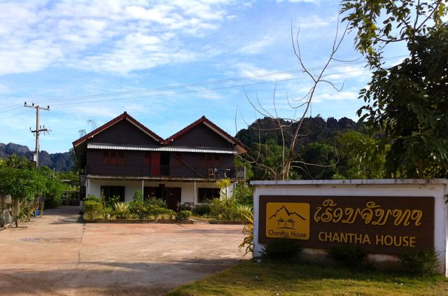 Chantha Guesthouse in Ban Kong Lor, Laos
