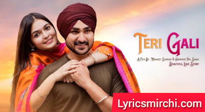 Tere Gali तेरे गली Song Lyrics | Guru Randhawa | Punjabi Song 2020