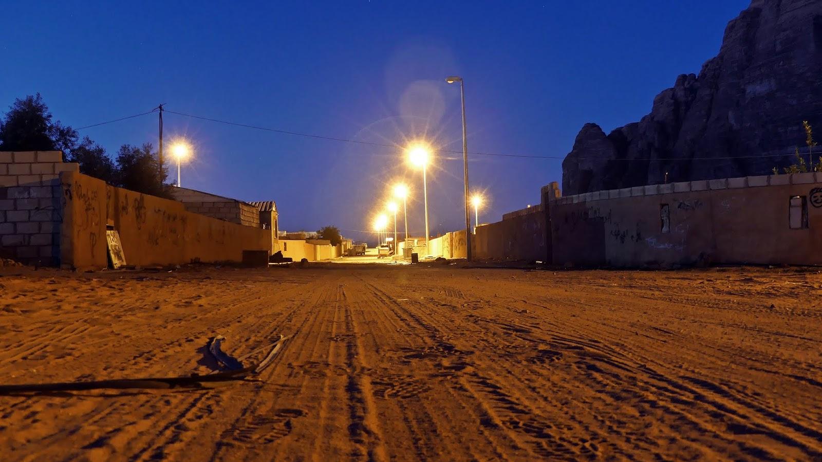 wioska Wadi Rum Jordania