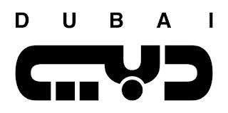 تردد قناة دبي الأولى الجديدة 2021 نايل سات عرب سات هوت بيرد dubai 1 متاحة
