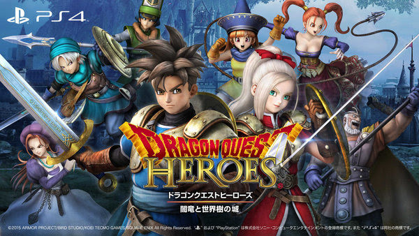 dragon-quest-heroes-slime-edition