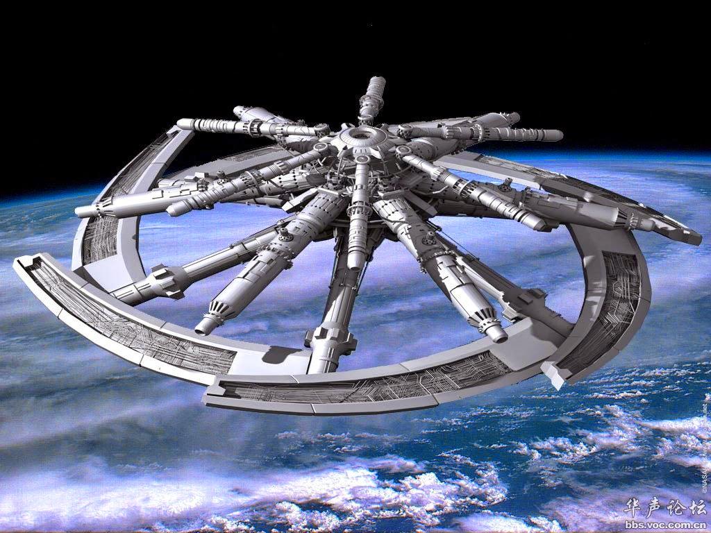 Chinesische Raumstation