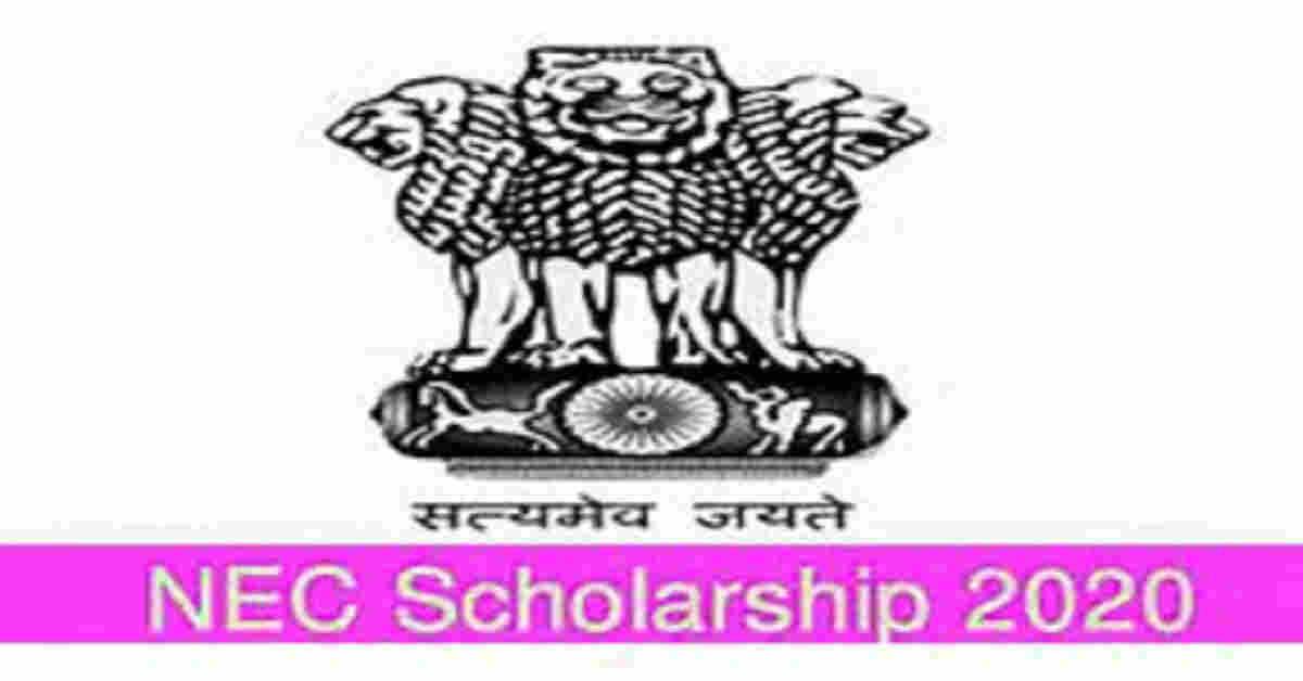 NEC ৰ Merit Scholarship 2020…