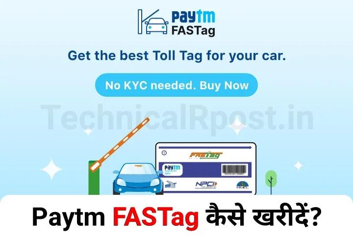 Paytm se FASTag kaise buy kare? पेटीएम से फास्टैग कैसे खरीदते है, FASTag on paytm, Paytm Fastag