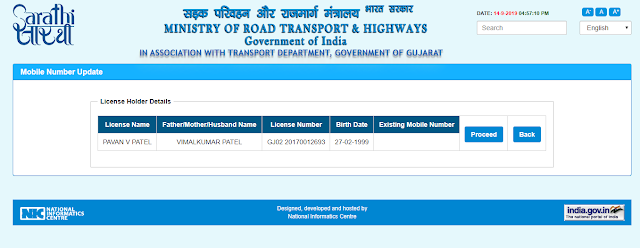 Update Mobile No  in Driving License