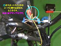 SP武川 スーパーマルチLCDメーター2