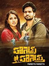 Parigettu Parigettu (2021) HDRip Telugu Full Movie Watch Online Free