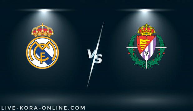 مشاهدة مباراة بلد الوليد وريال مدريد بث مباشر اليوم بتاريخ 20-02-2021 في الدوري الاسباني