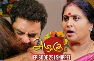 Beginning of a Trap | Episode 251 | Serials | Revathy | Vision Time