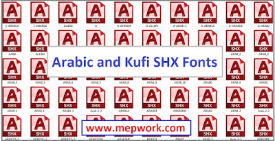 Download Free Arabic and Kufi SHX AutoCAD Fonts